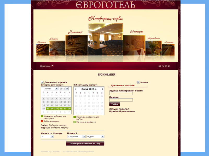 http://btgroup.in.ua/images/10.png